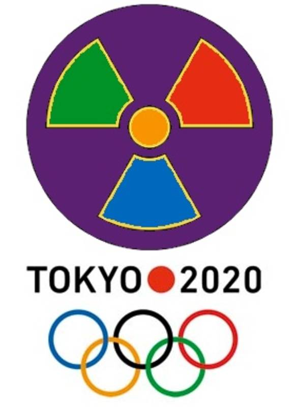 Radioactive Olympic Games (c) Alex Rosen