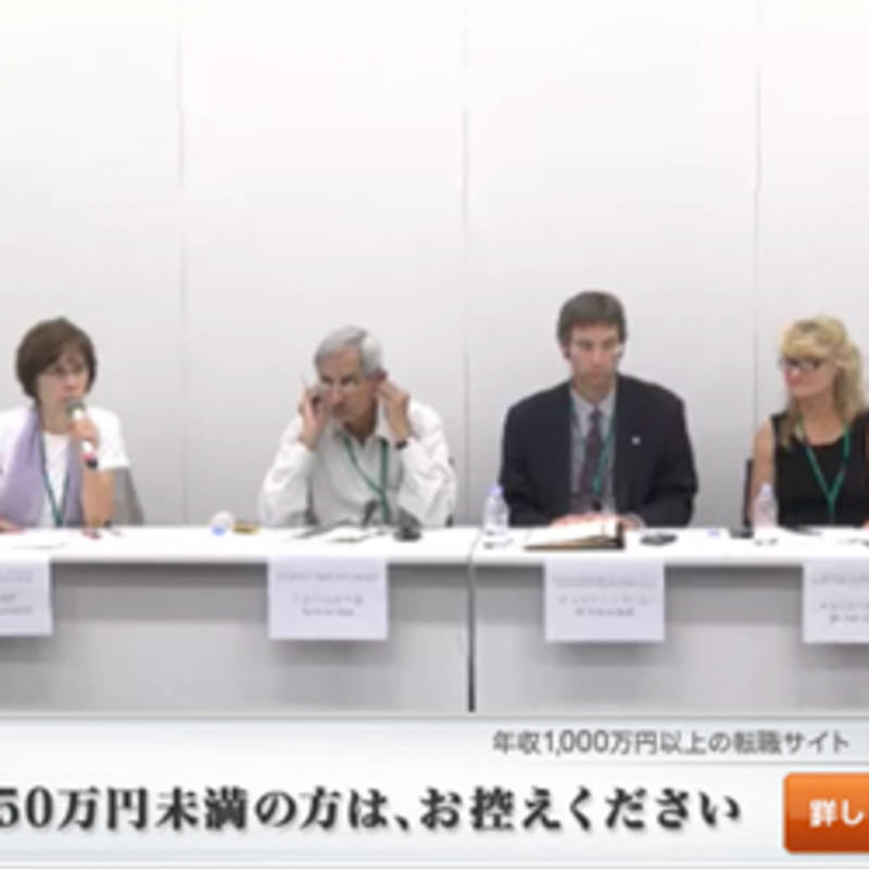 Press conference in Tokio, August 29, 2012